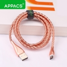 China APPACS Hot Sale AB03191 Fashion Colorful 5v 2.4a Fine Copper Spring Metal Usb Cable factory