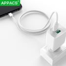 China APPACS U152 popular iPhone white cable factory