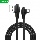 China APPACS U195 TPE iPhone cable 2.4 A factory