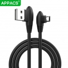 China APPACS U195 Lightning usb cable for iPhone factory
