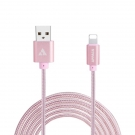 China Appacs AB03163  2m 6.6ft Free Color Nylon Braid Charging USB Cable for iPhone 7 Data Cable factory