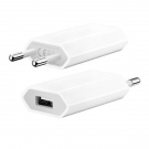 China Mini usb power adapter for iPhone 5 5s charger factory