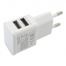 China Samsung usb travel charger for galaxy 5v 2100ma factory